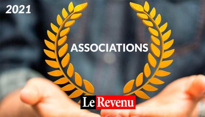 инвестиционный контракт 2021 во Франции